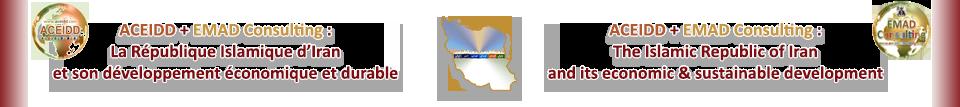 R.I. d'Iran